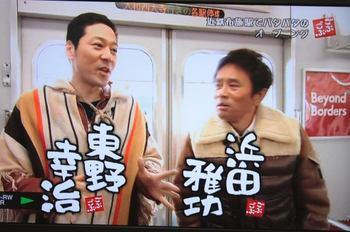 東野ごぶごぶ画像.jpg